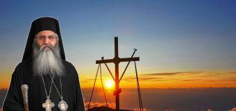 Μόρφου Νεόφυτος: Ο Άγιος Πορφύριος όπως τον έζησα
