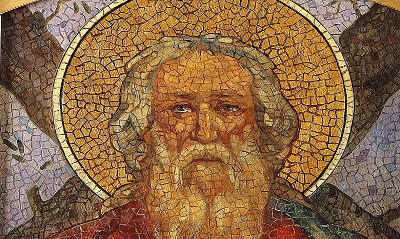 apostAndreas