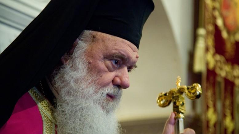 Αποτέλεσμα εικόνας για αρχιεπισκοποσ ιερωνυμοσ