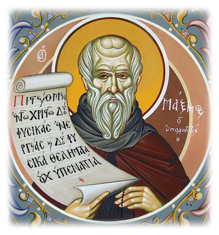Αποτέλεσμα εικόνας για άγιος Μάξιμος ο Ομολογητής