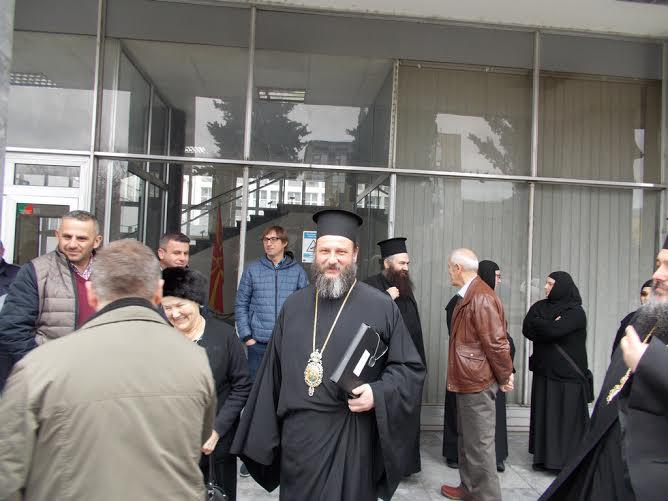 arhiepiskopos axridos
