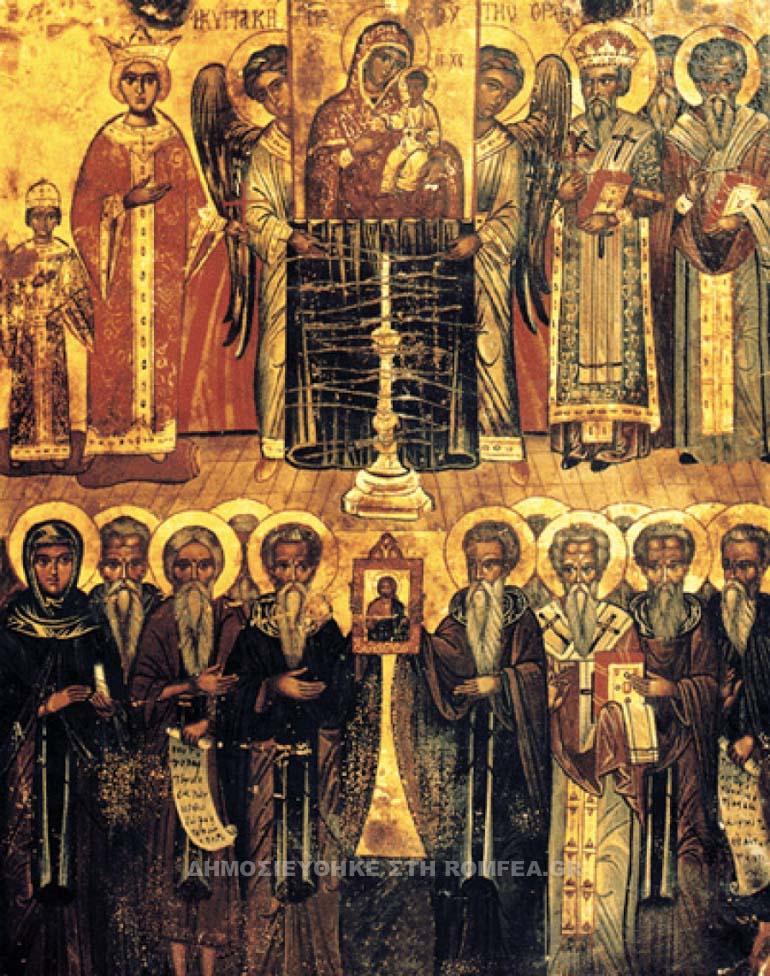 kiriaki-orthodoxias
