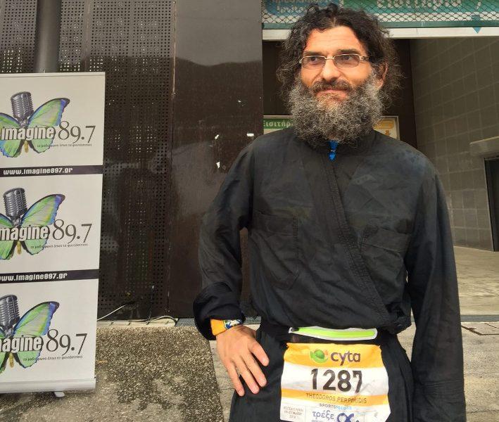 iereas marathonios