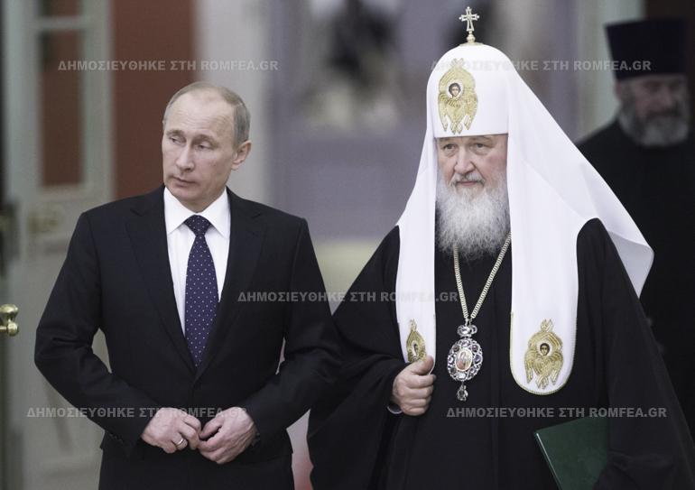 Putin e Kirill