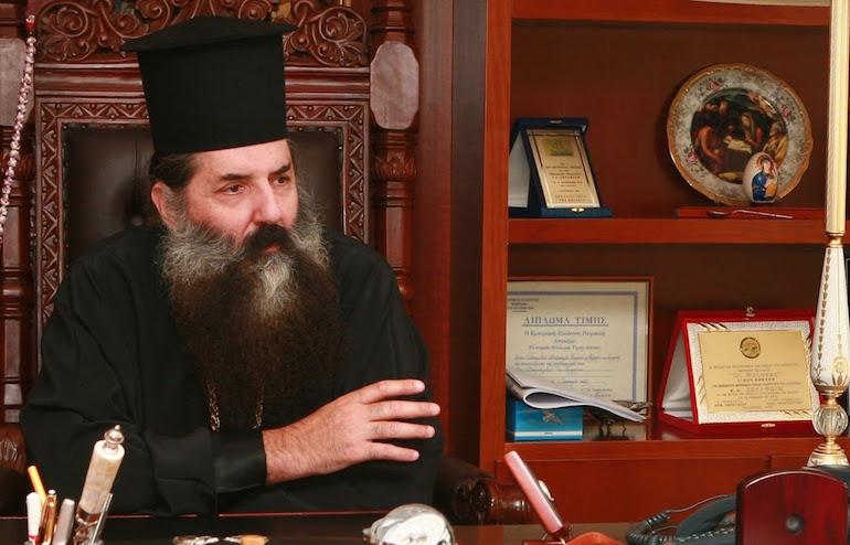 peiraios sinodos