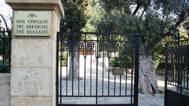 Kiera sinodos