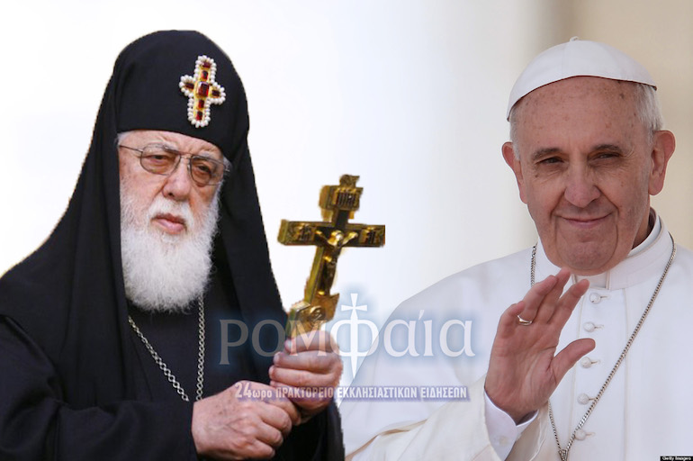 to-patriarxeio-georgias-kalosorizei-tin-episkepsi-tou-papa