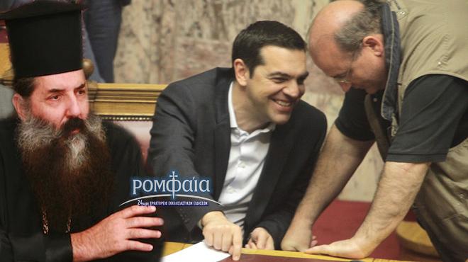 tsipras-filhs-peiraios