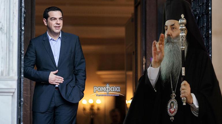 peiraios-tsipras