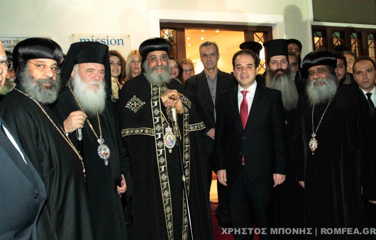 koptis apostoli-2
