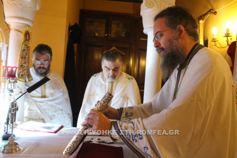 kerikra synodos 1