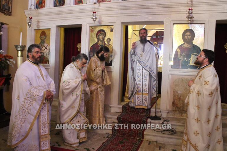 kerikra synodos 8