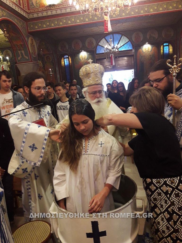 vaptisi 2