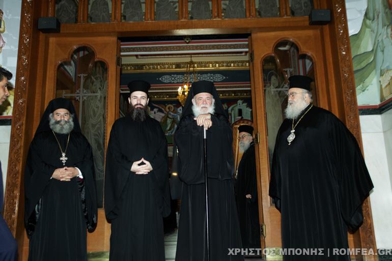 oikoymenikos arxiepiskopi 1