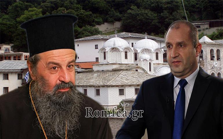 dramas boulgaros pr
