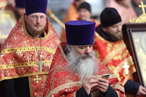 priest blogger