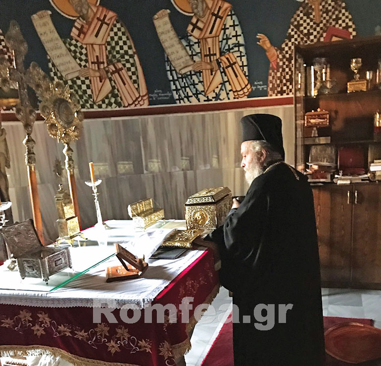 http://www.romfea.gr/images/article-images/2017/09/romfea2/rosia/irainos-1.jpg
