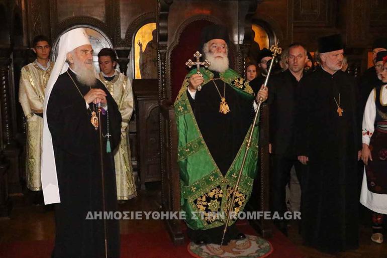 alexandreias serbias 1