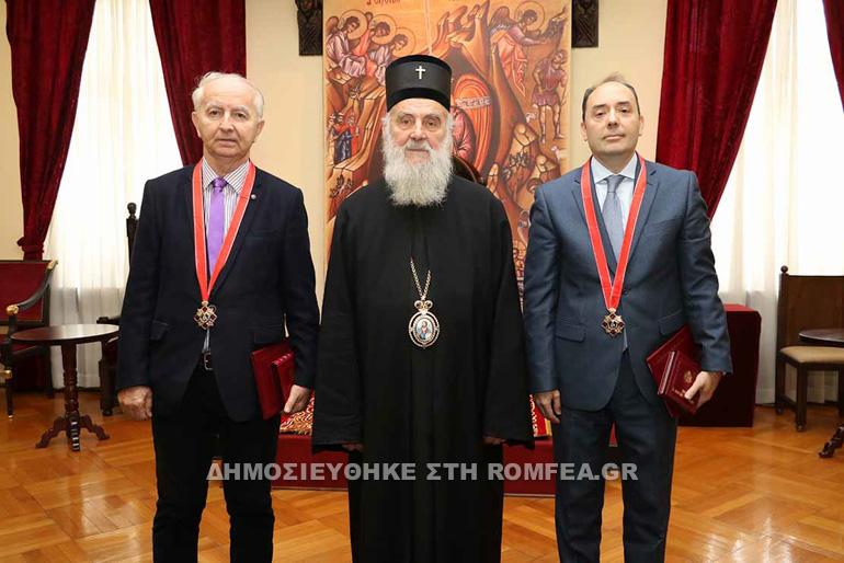 serbias 4