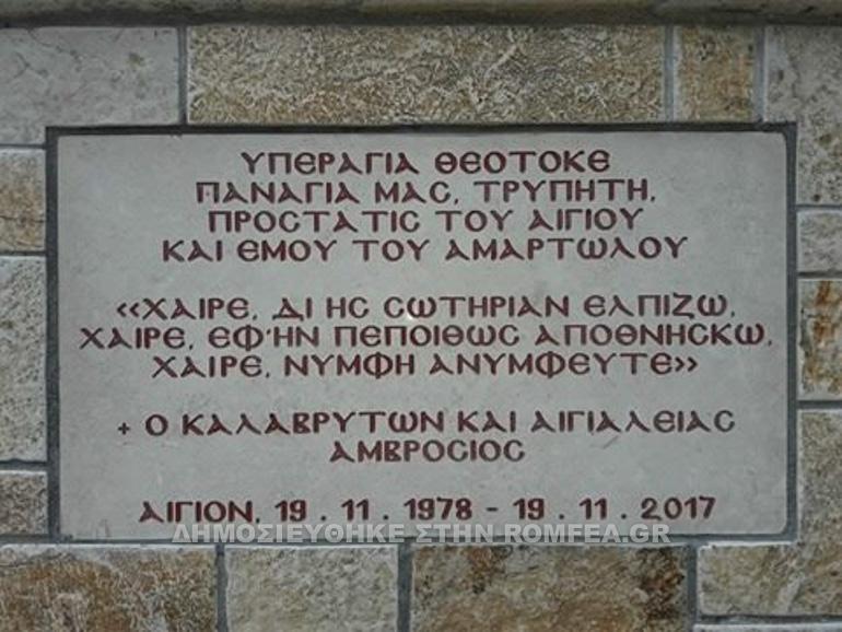 apokalitpiria 1