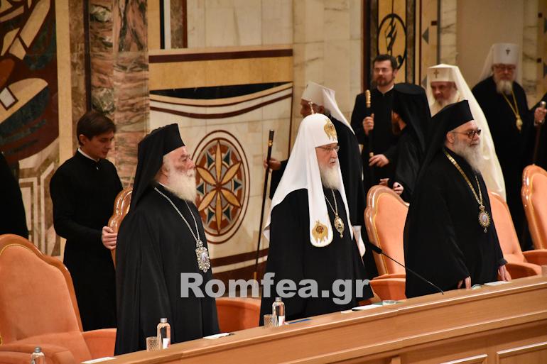 papas sinodos 1