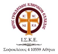 Logo iske 1