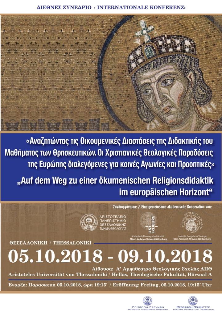 Poster Synedriou Oktovrios