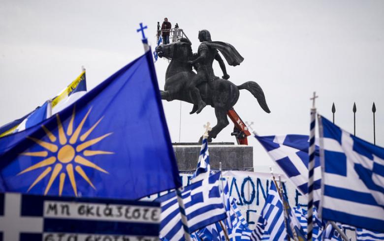 makedoniko1