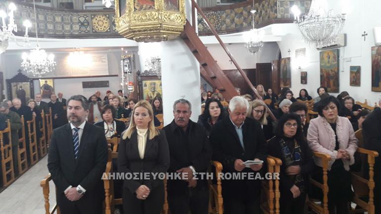 alexandreias kipro 1