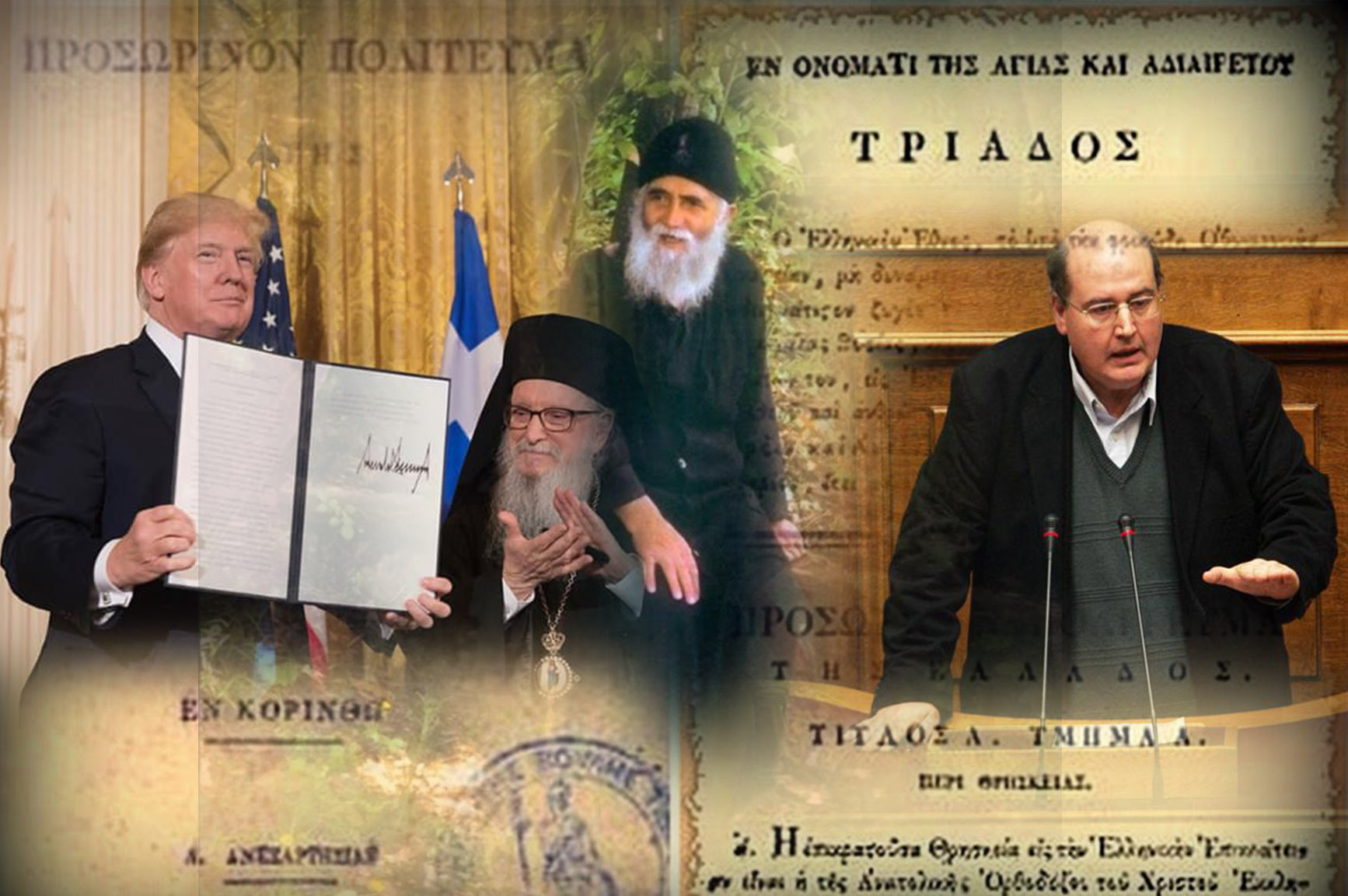 http://www.romfea.gr/images/article-images/2018/3/romfea/banner_trump.jpg