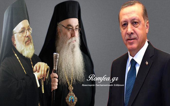 erdogan kasto didi
