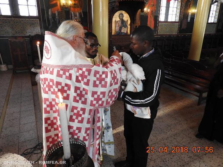 saint marc 1