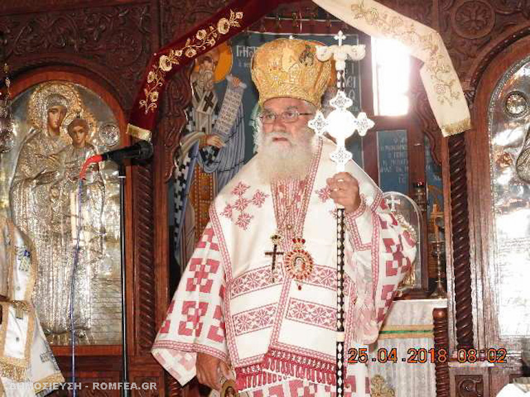 saint marc 7