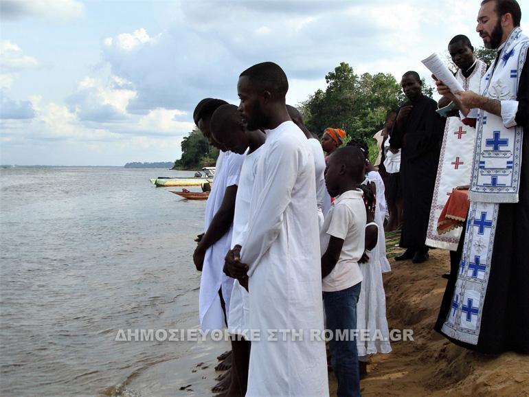 baptisis 2