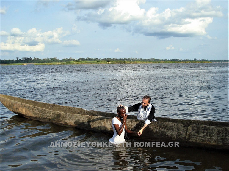 baptisis 1