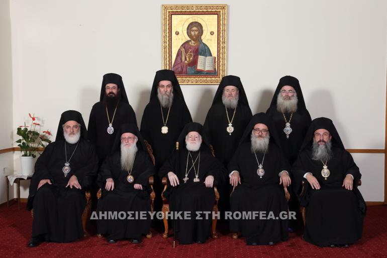 sinodos kritis 1