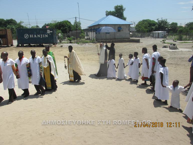 baptisis kinsasa 11