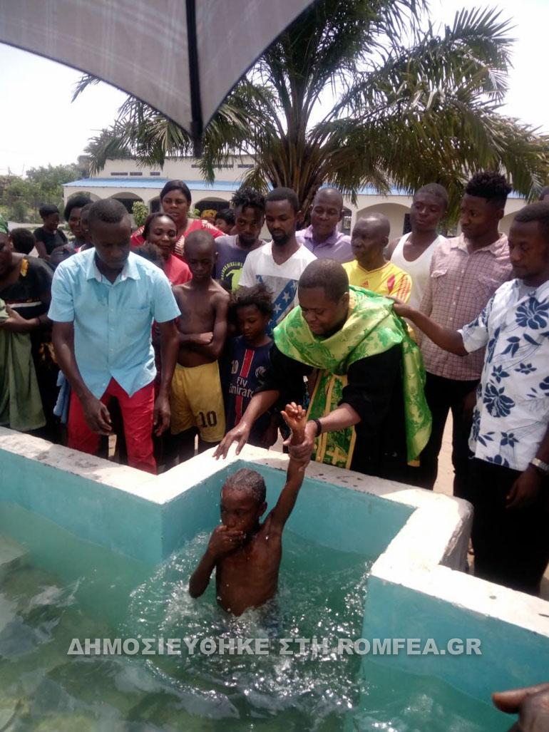 baptisis kinsasa 1