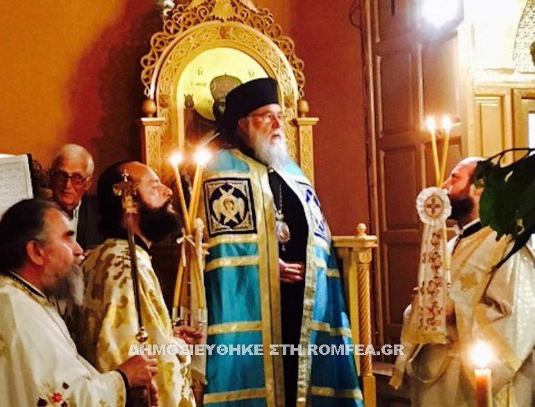 Κερκύρας για Πολιτικούς: ''Η Εκκλησία δεν είναι τόπος αυτοπροβολής, αλλά λατρείας''