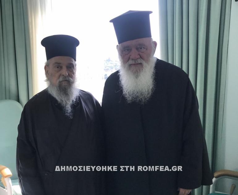 Ο Αρχιεπίσκοπος Ιερώνυμος στον Μητροπολίτη Λαρίσης Ιγνάτιο