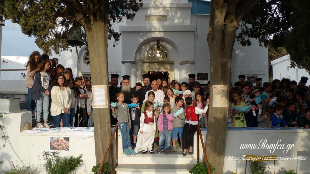 Εκκλησία και Μουσική Εθνική Παράδοση από τις Χριστιανικές ομάδες της Ι.Ν.Τήνου