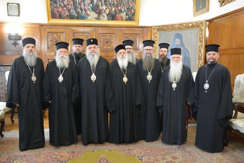 sinodos boulgarias