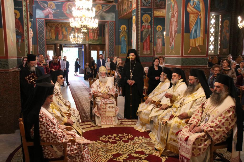patriarxiki elassona 88
