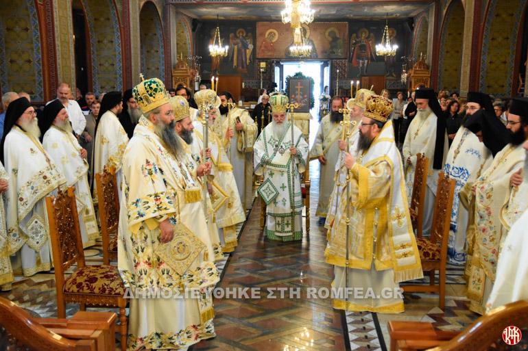 kathedrikos 1