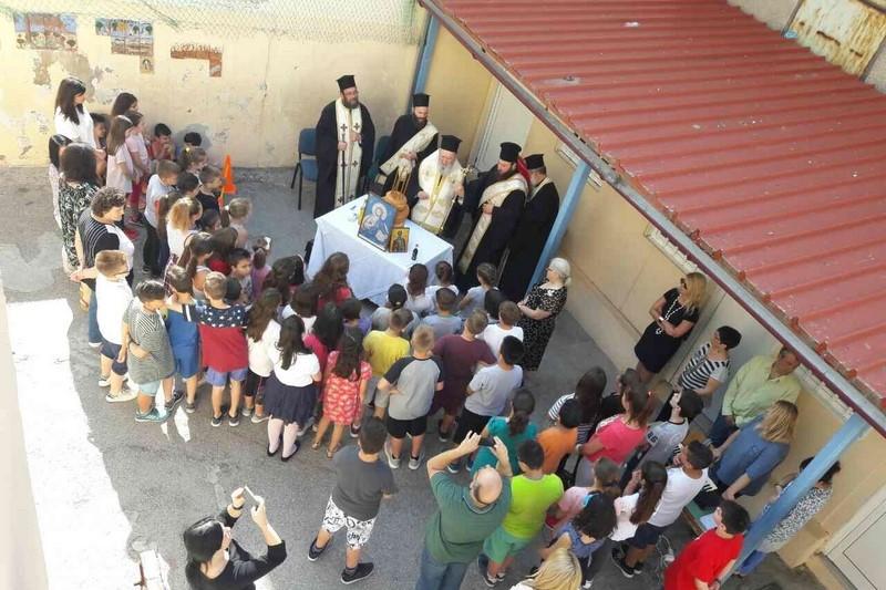 Το 20ο Δημοτικό Σχολείο επισκέφθηκε ο Μητροπολίτης Χαλκίδος