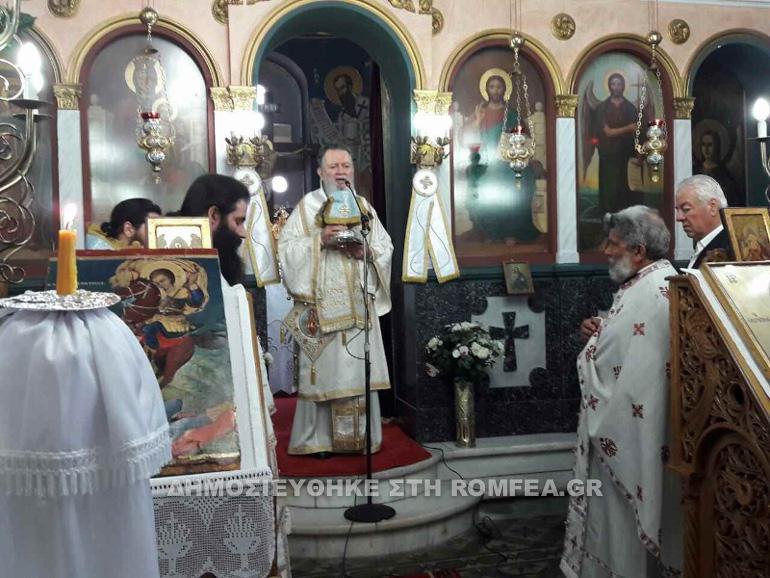 Εορτή των Αγίων Κωνσταντίνου και Ελένης στην Ι.Μ. Χαλκίδος