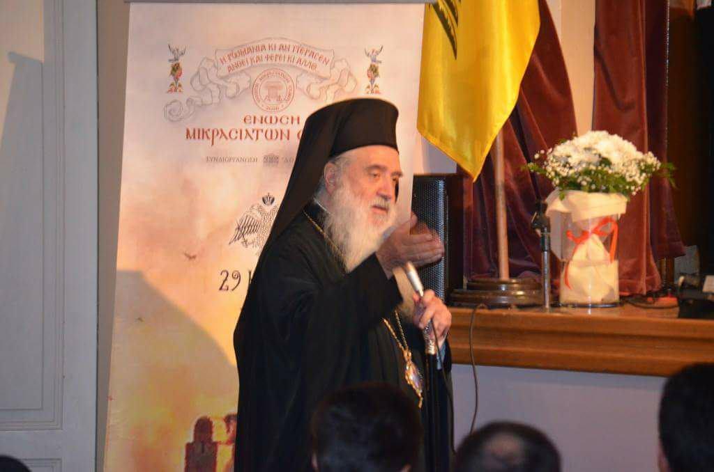 Εκδήλωση για την Άλωση της Κωνσταντινουπόλεως στην Ι.Μ. Σάμου