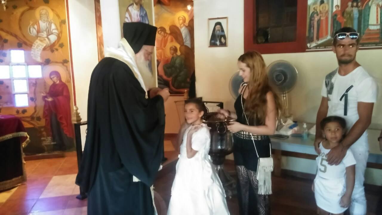 baptisi 2