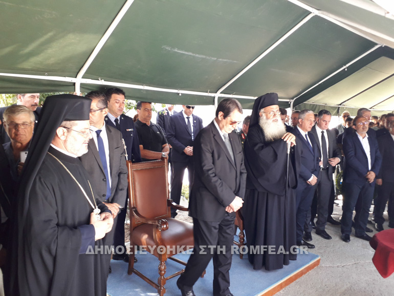 epeteios kipros 26