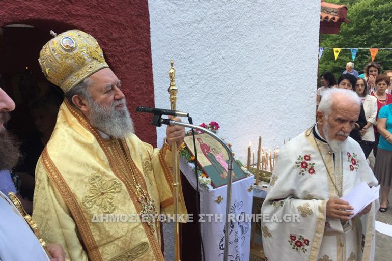 kirikos xalkida 5